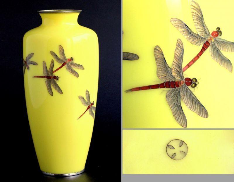 Antique Japanese Ando Cloisonne Enamel Rare Yellow Vase Fine